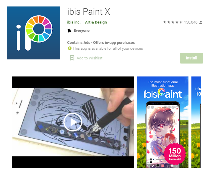 how to install Ibis Paint X for Mac