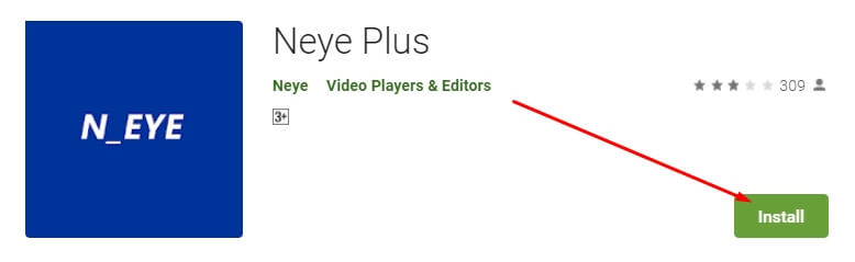 How to Download and Install N Eye for Mac