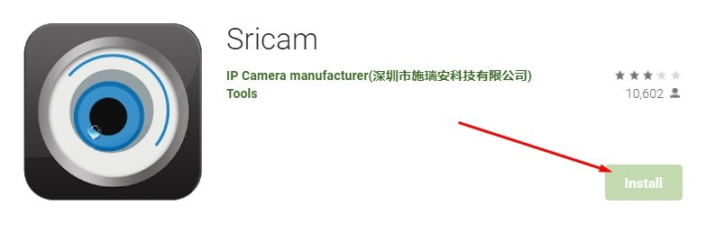 how to Download and Install Sricam Software for Mac